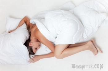 Спокойного сна: 10 успокаивающих напитков, которые помогут уснуть