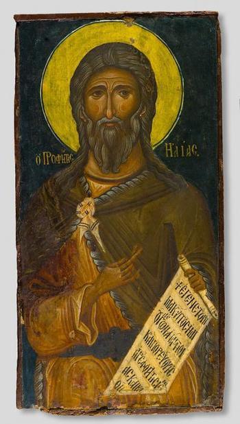 """Икона """"Илья Пророк"""": в чем помогает и какое значение имеет?"""
