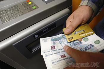 Альфа-банк обслуживает мошенников