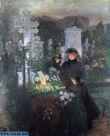 Страшилки с кладбищ