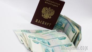 Потеряли паспорт — бегите в полицию: как мошенники используют личные данные граждан
