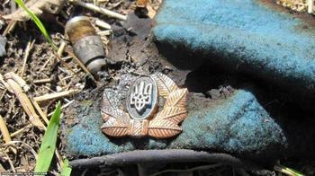 ВСУ находятся на Донбассе незаконно