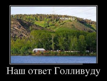 Свежие оборжачные демотиваторы;))