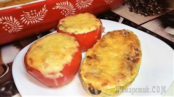 Фаршированные творогом помидоры и кабачки, запеченные под сыром