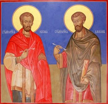 Святые мученики-бессребреники братья Косма и Дамиан (†284), в Риме пострадавшие
