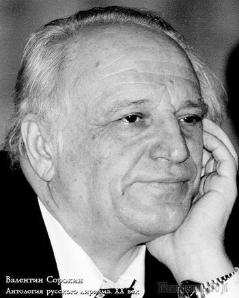 25 июля 2021 года отмечает своё 85-летие Валентин Васильевич Сорокин. Поздравляем! Здоровья и долгих лет!