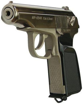 Пневматический пистолет МП-654К