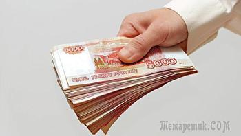 Банк «Возрождение», непонятные условия по вкладу
