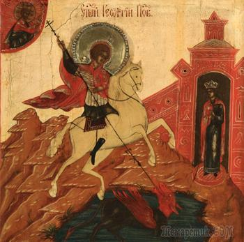 Как святой Георгий стал символом московских царей