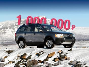 Немного скучно, а если весело – то дорого: стоит ли покупать Volvo XC90 I за миллион рублей