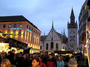 Баварская сказка 22. Мариенплац – сердце Мюнхена