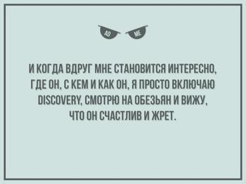 30 открыток из «Корпорации зла»