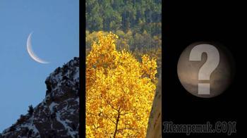 Астрономический календарь на май 2020 года