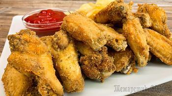 Крылышки куриные на сковороде вкуснее КФС и Бургер Кинг