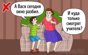 Ошибки в воспитании детей, которые допускают даже самые опытные родители