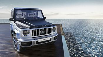 Mercedes-AMG G63 Yachting Edition: Гелик породнился с яхтой
