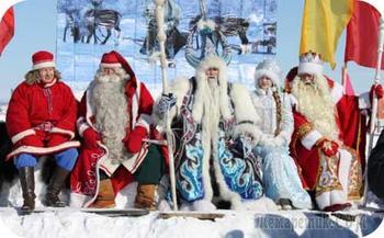 Какие Деды Морозы живут в России (Публикую по просьбе читателей)