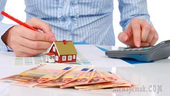 Налог с продажи квартиры в 2020 году для физических лиц – что изменилось?
