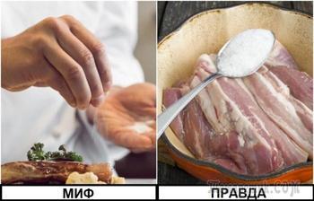 8 мифов о готовке, которые хозяйки считают правдой, а ученые воспринимают со скепсисом