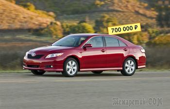 Просто, но дорого: стоит ли покупать Toyota Camry XV40 за 700 тысяч рублей