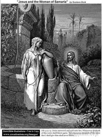 ЕВАНГЕЛИЕ. БИБЛИЯ В СТИХАХ. Глава девятая