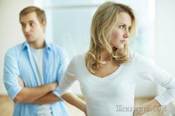 Как сохранить отношения, если у супругов разные интересы?