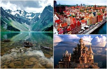 6 отечественных туристических мест, которые популярны среди иностранцев