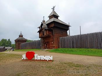 Иркутск. Знакомство продолжается