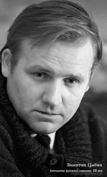 25 июля 2021 года — день памяти (20 лет) Владимира Дмитриевича Цыбина (11 марта 1932 — 25 июля 2001)