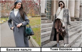 8 мифов о женском пальто, в которые стыдно верить настоящим модницам