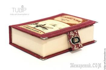 Клатч-книга своими руками: мастер-класс