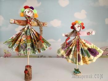 Оригинальные куклы-мотанки из салфеток своими руками