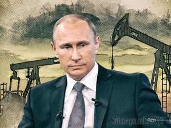 Financial Times: как Путин и его нефтяники обыграли Запад в Арктике...