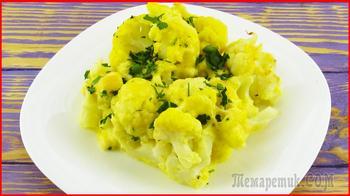 Как просто и вкусно приготовить  цветную капусту в духовке!