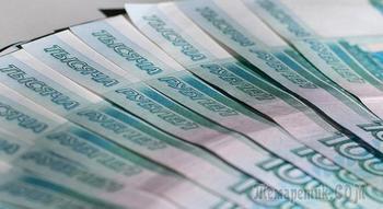Восточный Банк, выдали меньшую сумму, чем положила