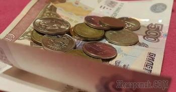 Прибавка к пенсии пенсионерам за 3 детей