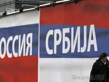 МИД Сербии: посол Украины тщетно пытается поссорить Белград с Москвой