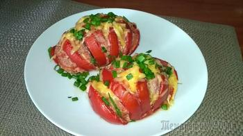 """Помидоры """"Гармошка"""" с мясом в духовке"""