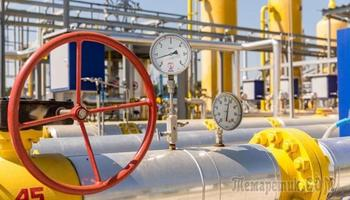 В «Газпроме» признали неизбежность снижения поставок в Европу
