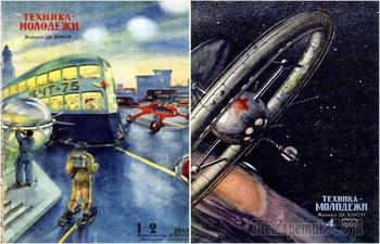 Skype, небоскребы и колонизация Луны: каким советские люди видели ХХI век