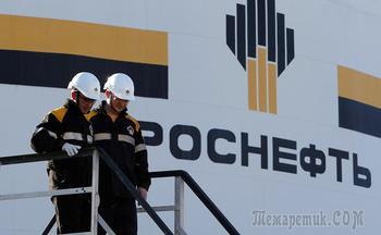 «Роснефть» собрала акционеров