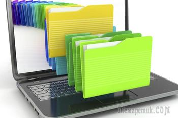 Как восстановить файлы удалённые из корзины