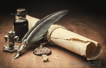 10 неожиданных фактов о самых обычных чернилах, которыми пользовались ещё древние