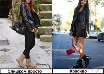 8 способов носить удобную обувь на низком ходу и выглядеть как звезда на красной дорожке
