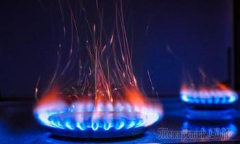 Интересные факты о газе