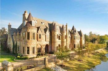 Резиденция для королевской семьи