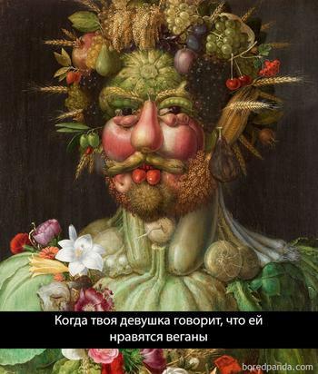 Как искусствоведы шутят на грани фола