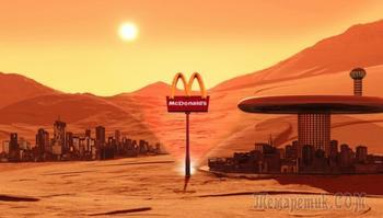 Важные события, которые произойдут к 2050 году