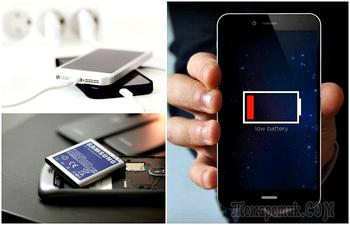 10 советов, которые помогут продлить жизнь смартфону