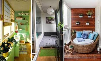 20 идей превращения балкона из захламленной свалки в уютное место для отдыха
